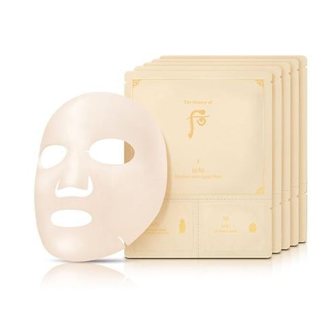 Whoo royal anti-aging 3 step mask 5sheets