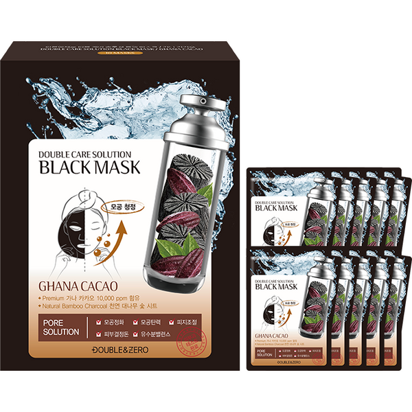 Double Care Solution Black Mask - Ghana Cacao