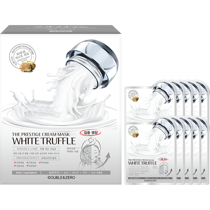 The Prestige Cream Mask - White Truffle
