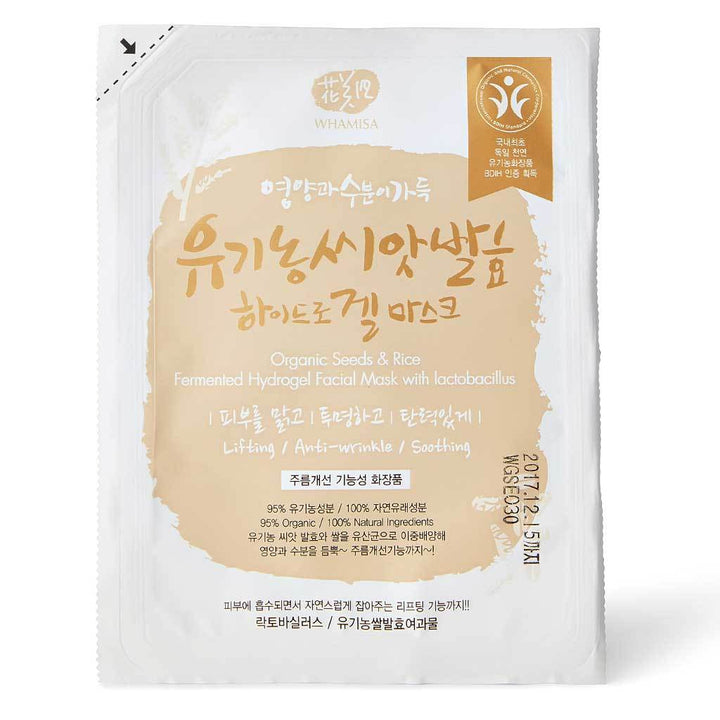 Organic Seeds & Rice Fermented Hydrogel Mask