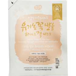 Organic Flowers and Aloe Vera Fermented Hydrogel Sheet Mask
