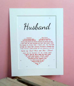 Husband Gift - Unframed Personalised Print