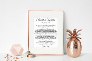 Son Wedding Gift – A Framed Gift for your Son and Daughter in Law on their wedding day