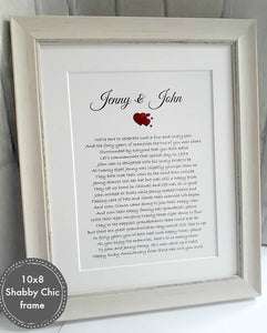 Bespoke Personalised Poem - Your own story, Framed (JERSEY only)