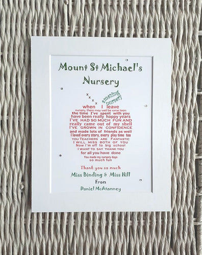 Leaving Nursery Gift - Personalised Leaving Gift for a wonderful Nursery 10x8