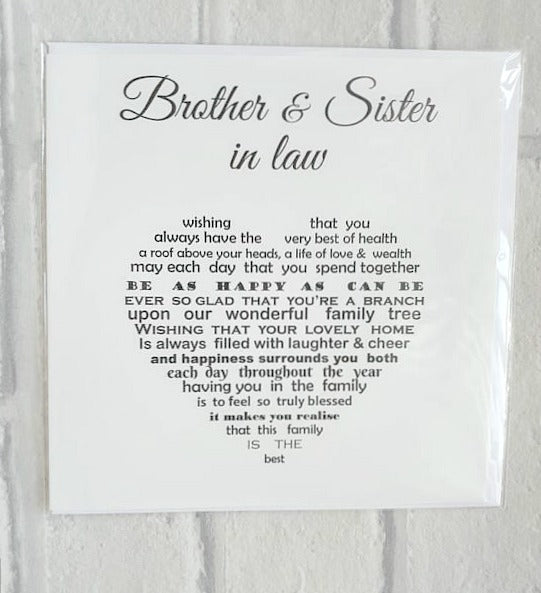 Brother and Sister in Law Card - Unique Anniversary or Christmas Card