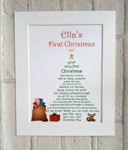 Unframed Christmas Gift - Baby's First Christmas