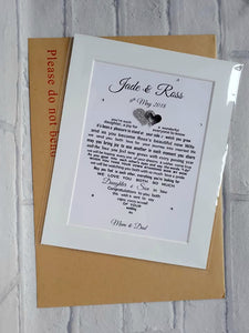 Daughter Wedding Gift - Unframed Personalised Print