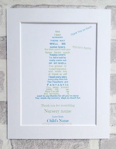 Lighthouse Leaving Nursery Gift - Personalised Gift for a wonderful Preschool 10x8