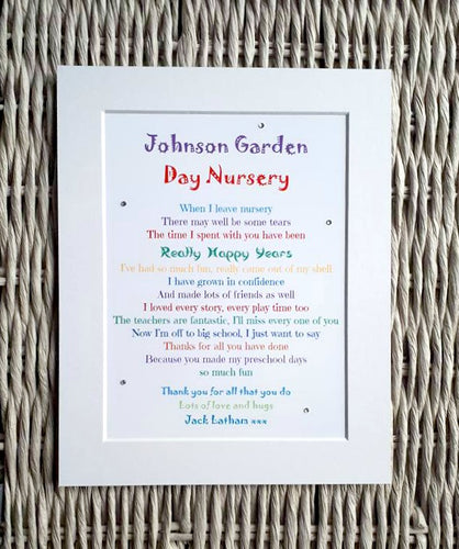 Leaving Nursery Gift - Personalised Gift for a wonderful Preschool 10x8