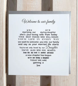Son in law to be card - Welcome to the family