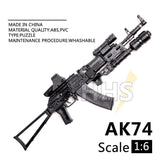 1:6 1/6 Scale 12 inch Action Figures AK74 Assault Rifle Grenade Launcher 1/100 MG