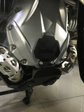 BMW R1200GS/LC Engine Cover Protection