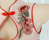 Luxury Cheongsam Embroidered Lingerie Set 210419