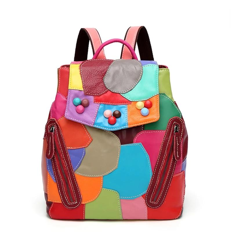 Colourful Genuine Leather Bags 301119