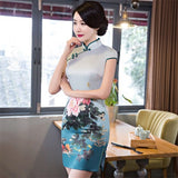Luxury Cheongsam Dress 290818 Sold Out