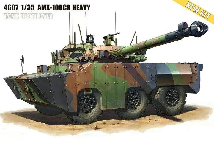 AMX-10RCR Tank Model 1/35 Building Kits 020919