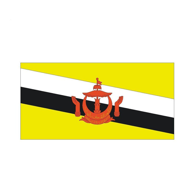 Brunei Flag Sticker 180519