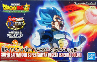 Bandai Dragon Ball Super Saiyan God Super Saiyan Vegeta (Special Color) Figure-rise Standard Model Kit