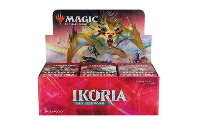 MAGIC The Gathering: Ikoria Lair of Behemoths JAPANESE Draft Booster Box