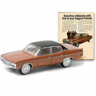 1973 AMC Matador, Vintage Ad Cars, 1:64 Diecast Vehicle