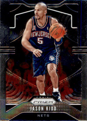 2019-20 Panini Prizm Basketball NBA Base Common card - 1 to 124 - Pick Your Card