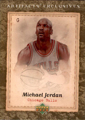 Michael Jordan, #220, 2007-08 UD Artifacts Exclusives Basketball NBA