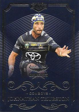 2017 esp NRL Elite Set of 160 Rugby League cards