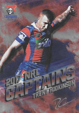 Trent Hodkinson, 2017 NRL Captains, 2017 esp Elite
