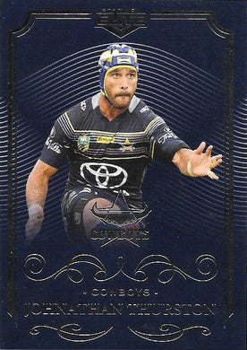2017 ESP Elite Rugby League Common card - 1 to 100 - Pick Your Card
