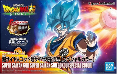 Bandai Dragon Ball Super Saiyan God Super Saiyan Son Gokou (Special Color) Figure-rise Standard Model Kit