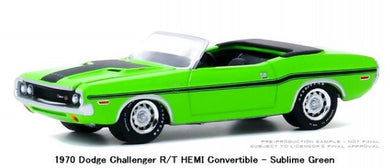 1970 Dodge Challenger R/T Hemi, GL Muscle Series 23, 1:64 Diecast Vehicle