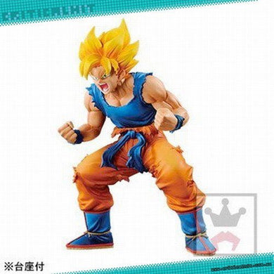 Banpresto Dragon Ball Z Dramatic Showcase 3rd Season Vol.1