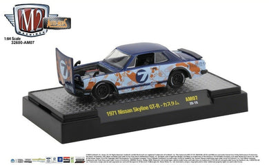 1971 Nissan Skyline GT-R, Auto Mods, M2 Machines, 1:64 Diecast Vehicle