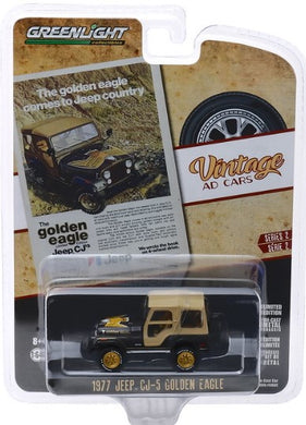 1977 Jeep CJ-5 Golden Eagle, Vintage Ad Cars, 1:64 Diecast Vehicle