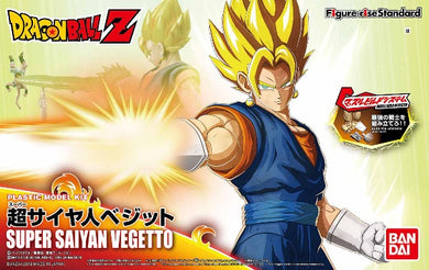 Bandai Dragon Ball Super Saiyan Vegetto Figure-rise Standard Model Kit