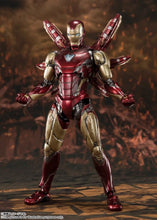 S.H.FIGUARTS Avengers End Game Iron Man MK-85 Final Battle Edition