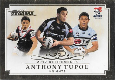 Anthony Tupou, Retirements, 2018 ESP Traders NRL