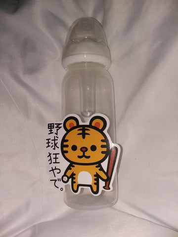 Animal Tiger 9oz Baby Bottle with ADULT Teat BB1629