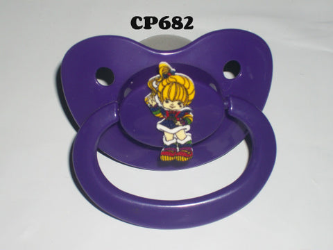 80's Cartoon Rainbow Pacifier #5 CP682