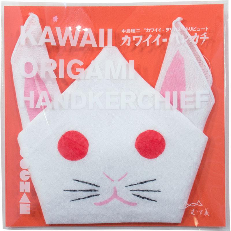 Mouchoir origami rabbit white