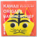 Mouchoir Origami tiger yellow