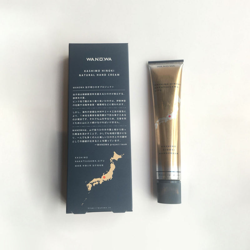 Japanese Hinoki hand cream