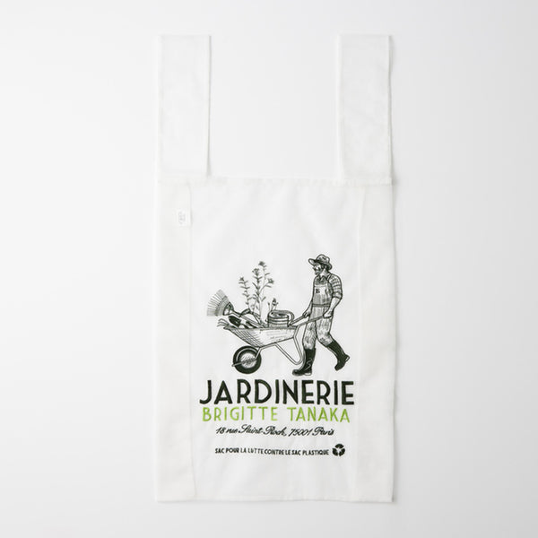 "Bag ""Jardinerie"" diverted in organza and embroidery"