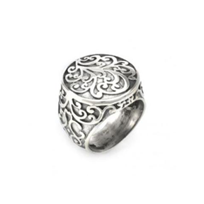 MM M8-373 LARGE FILIGREE RING