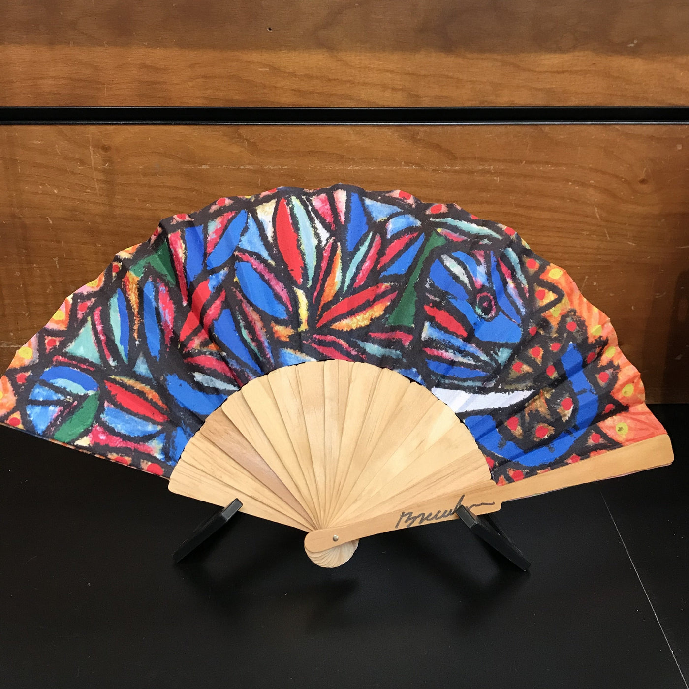 BRECEDA JUNGLE PRINT FAN