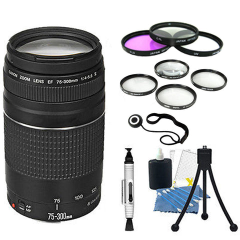 Canon 75-300 III lens for DSLR W/ USA Warranty + Accessories