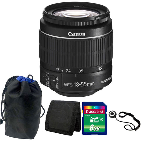 Canon EF-S 18-55mm f/3.5-5.6 IS II Lens 8GB Accessory Kit for Canon T5 & T6