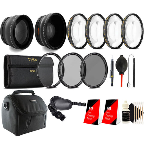 52mm Wide Angle and Telephoto Lens with Accessory Bundle for Nikon D3300, D3400, D5100, D7200