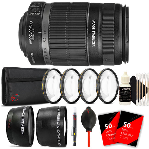 Canon EF-S 55-250mm f/4-5.6 IS II Lens with Ultimate Accessory Kit for Canon DSLR Camera